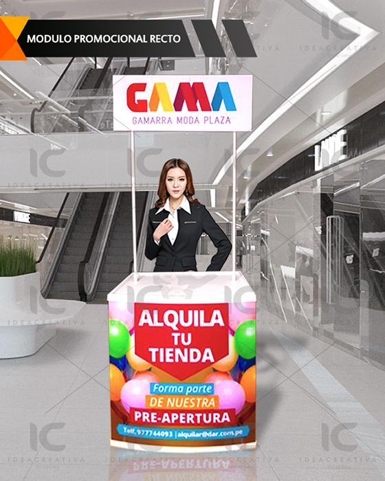 Venta De Modulos Lima Peru Venta De Modulo Publicitario
